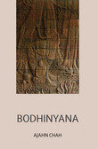 Bodhinyana large