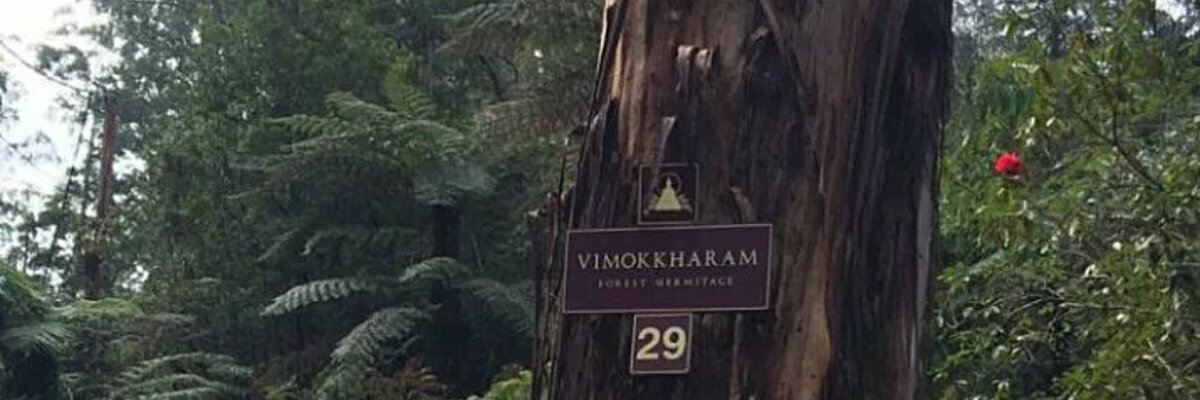Vimokkharam